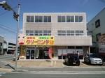 小野市中町貸事務所