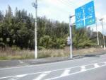 小野市天神町